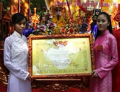 Làng Nghề Mỹ Nghệ Sơn Đồng