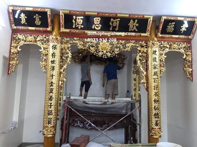Cửa Võng Hồng Trĩ